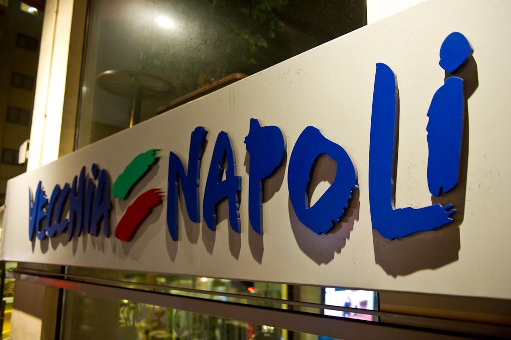Vecchia Napoli